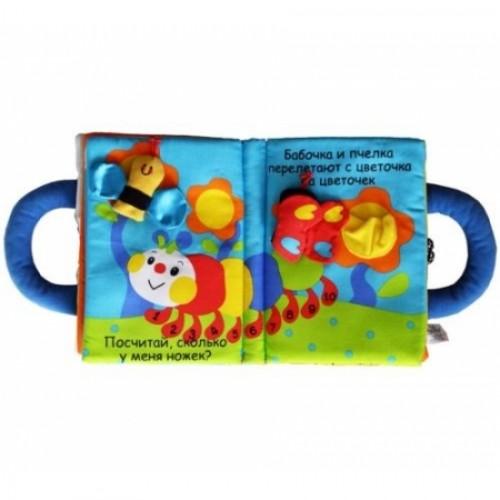 Развивающая мягкая книжка игрушка