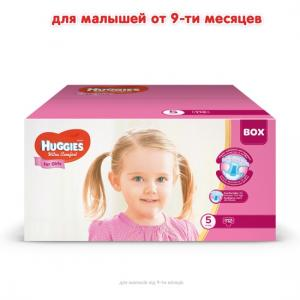 Huggies Подгузники Ultra Comfort 5 (12-22кг) для девочек, 112 шт Box  5029053565729 554f2c0c811