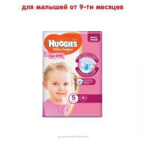Huggies Подгузники Ultra Comfort 5 (12-22кг) для девочек 15 шт.  5029053543581 95401d52b41