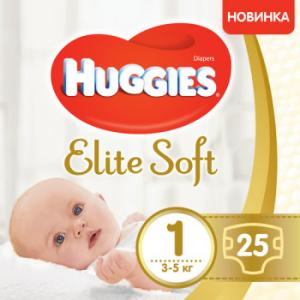 Подгузники Huggies Elite Soft 1 3-5 кг 25 шт Conv (5029053547923) в интернет-магазине babypremium.com.ua