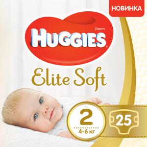 Подгузники Huggies Elite Soft 2 4-6 кг 25 шт Conv (5029053547961) в интернет-магазине babypremium.com.ua
